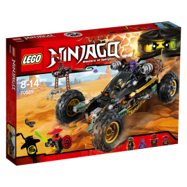 LEGO - NINJAGO - POGROMCA SKAŁ - 70589
