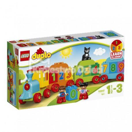LEGO - DUPLO - POCIĄG Z CYFERKAMI - 10847