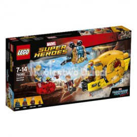 LEGO - SUPER HEROES - GUARDIANS OF THE GALAXY 2 - ZEMSTA AYESHY - 76080