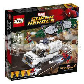 LEGO - SUPER HEROES - WALKA O BANKOMAT - 76082