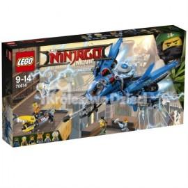 LEGO® NINJAGO® MOVIE™ - ODRZUTOWIEC BŁYSKAWICA - 70614