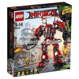 LEGO® - NINJAGO® - ŚWIĄTYNIA BRONI OSTATECZNEJ - 70617
