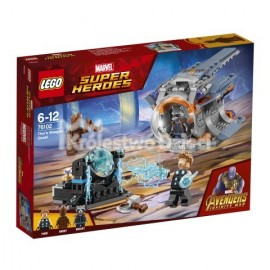 LEGO® - MARVEL SUPER HEROES - POSZUKIWANIE BRONI THORA - 76102