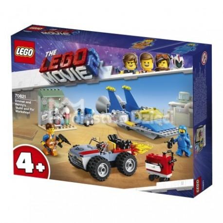 LEGO® PRZYGODA 2™ LEGO MOVIE 2™ - WARSZTAT EMMETA I BENKA - 70821