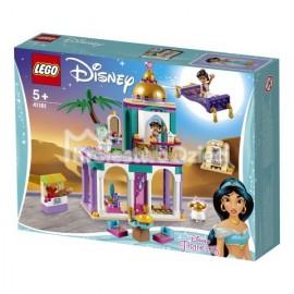 LEGO® - DISNEY PRINCESS™ - PAŁACOWE PRZYGODY ALADYNA I DŻASMINY - 41161