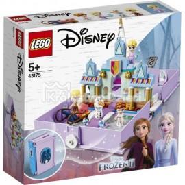 LEGO® - DISNEY PRINCESS™ - FROZEN II - KSIĄŻKA Z PRZYGODAMI ANNY I ELSY - 43175