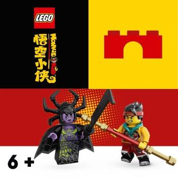 KLOCKI LEGO® MONKIE KID™